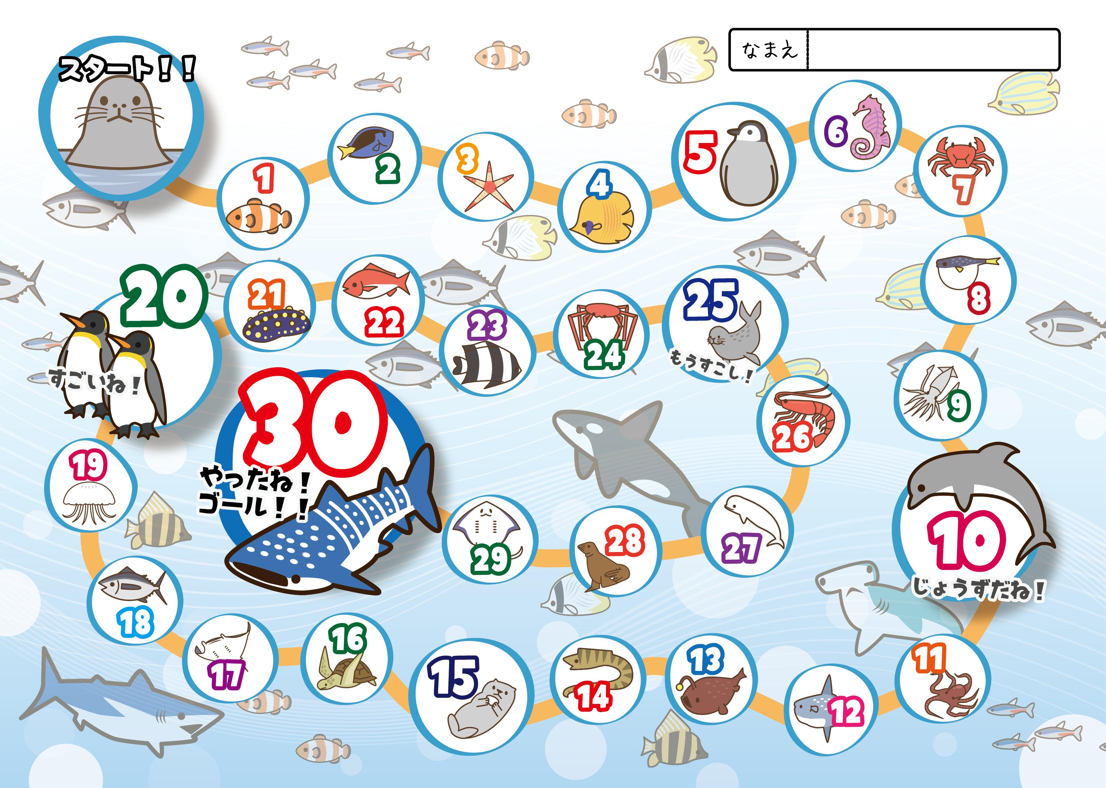 カレンダー カレンダー a4 2015 : 二日酔い os 1